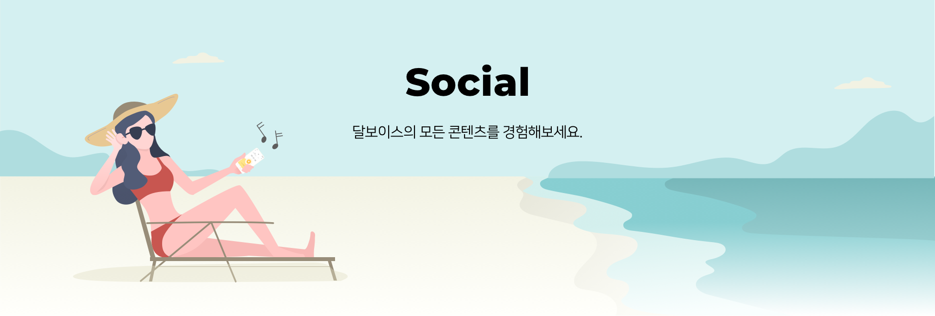top social banner